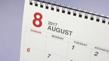 Permalink to: 2019年8月の営業について